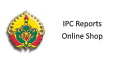 IPC Reports Online Shop