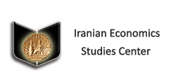 Iranian Center for Economic studies