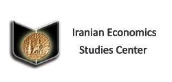 Iranian Center for Economic studies
