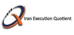 Iran Execution Quotient
